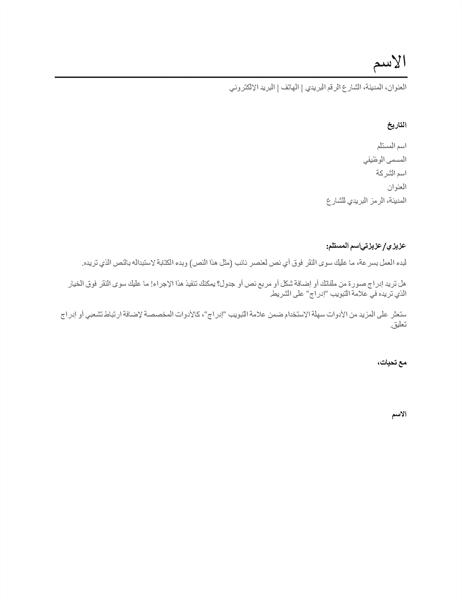 صفحة غلاف