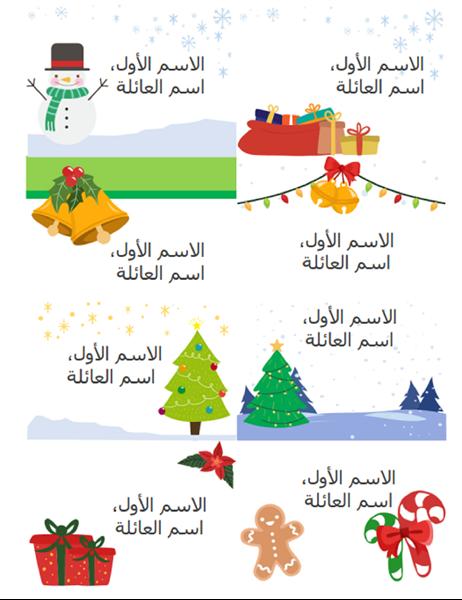 """شارات الأسماء للعطلات (8 لكل صفحة، تصميم """"روح عيد الميلاد""""، يعمل مع Avery 5395 وما يماثله)"""