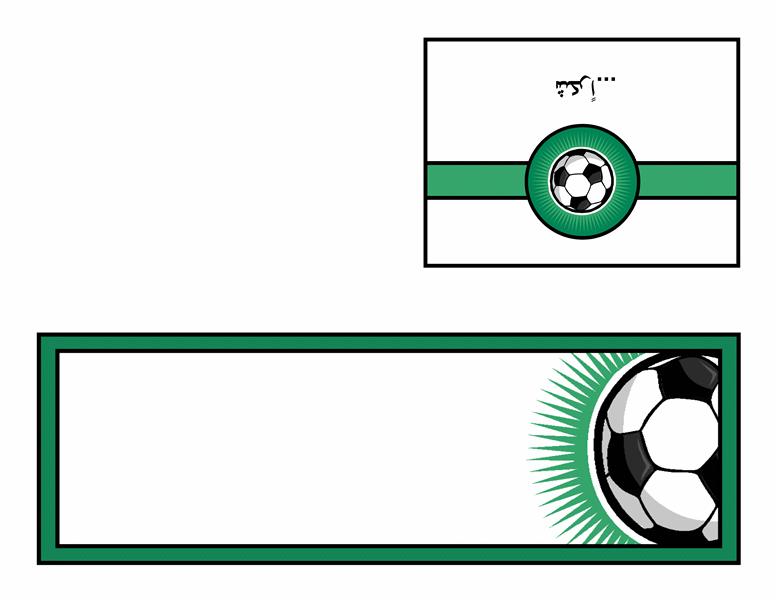 بطاقة شكر (مع كرة قدم)