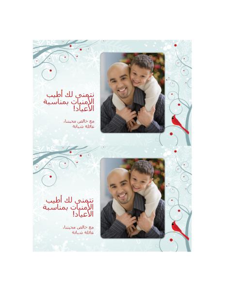 بطاقة صورة للعطلة (تصميم بلورة ثلجية)