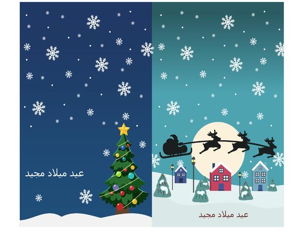 """بطاقة ملاحظات """"عيد الميلاد"""" (تصميم """"روح عيد الميلاد""""، 2 لكل صفحة """"Avery""""3268)"""