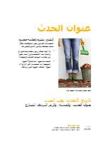 نشرة إعلانية لشركة صغيرة (تصميم ذهبي)