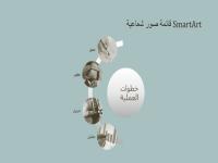 معالجة SmartArt باستخدام قائمة صور شعاعية (شاشة عريضة)