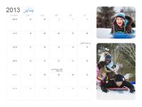 تقويم مصور لعام 2013 (الأحد - الجمعة/السبت)