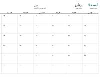 تقويم لأي سنة يعرض شهراً واحداً