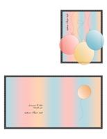 بطاقة عيد ميلاد