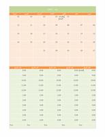 مخطط شهري/أسبوعي
