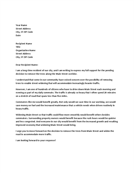 Писмо за подкрепа до местно длъжностно лице