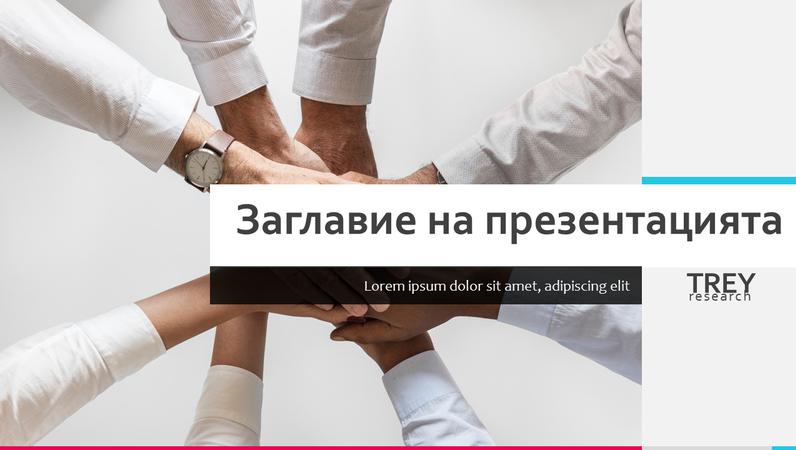Ярка бизнес презентация