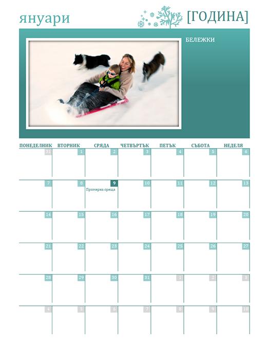 Сезонен семеен календар (произволна година, пон – нед)