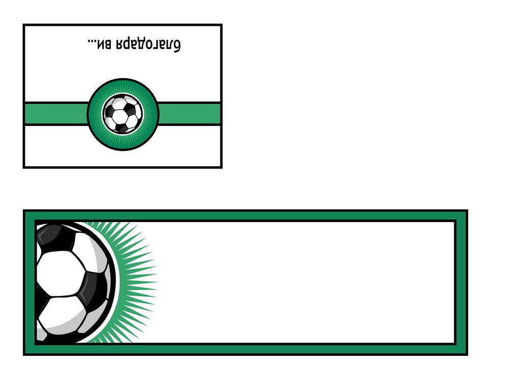 Благодарствена картичка (с футболна топка)
