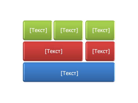 Графика SmartArt за архитектура