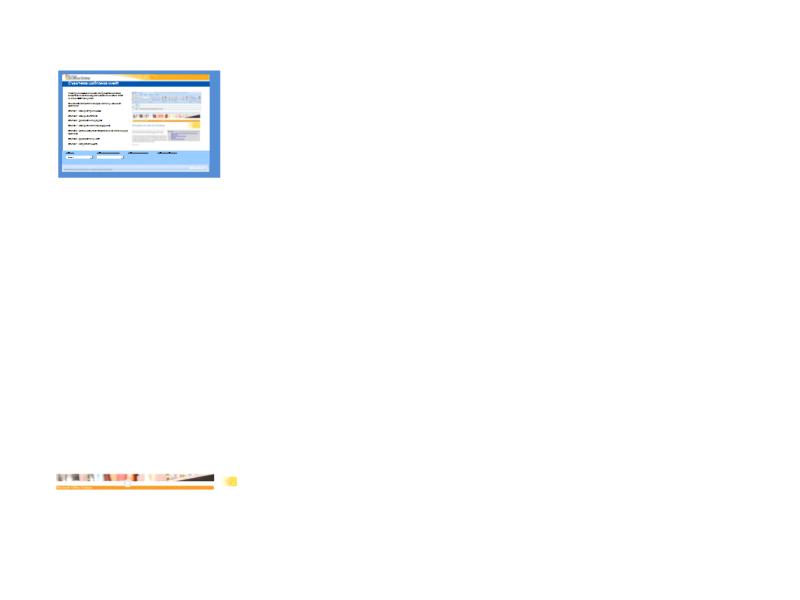 Шаблон за имейл