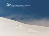 Анимирана снежна сцена