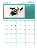 Сезонен семеен календар (произволна година, пон-нед)