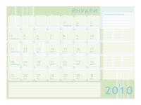 Юлиански календар за 2010 г
