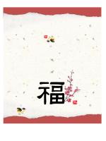 Sváteční přání (korejské, přeložené napůl)