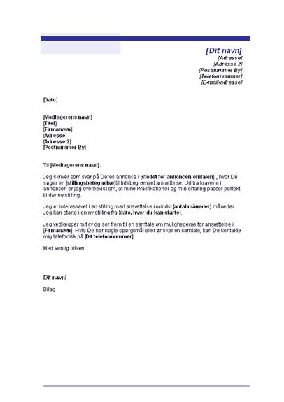 Brevforside til ansøgning om midlertidig stilling (temaet blå linje)