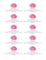 Personlige visitkort med blomster