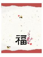 Årstidens lykønskningskort (koreansk, halvt foldet)