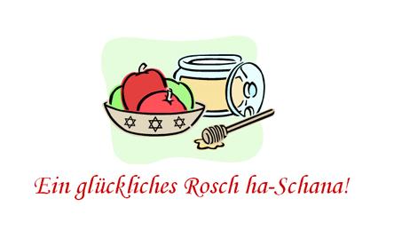 Karte zu Rosch ha-Schana (mit Äpfeln und Honig)