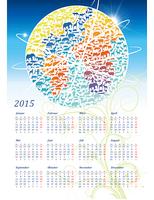 2015 -  Jahreskalender (Mo-So) mit Umweltdesign
