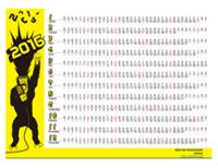 Jahreskalender für 2016 in horizontalem Layout mit Feiertagen, Affenmotiv (Mo-So)