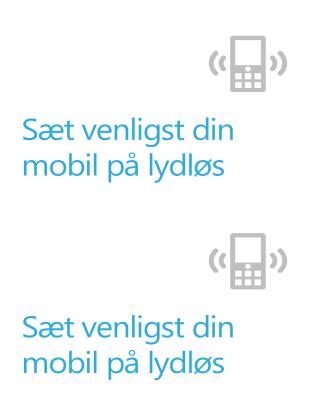 Αφίσα υπενθύμισης απενεργοποίησης κινητού