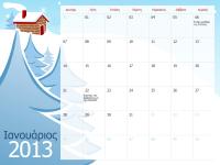 Εποχιακό ημερολόγιο 2013 με εικόνες (Δευ-Κυρ)