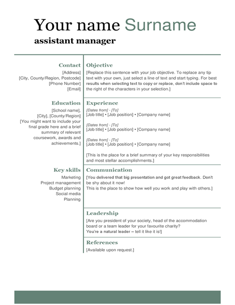 Basic modern CV