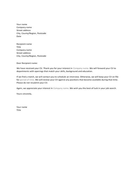 Letter to job applicant confirming receipt