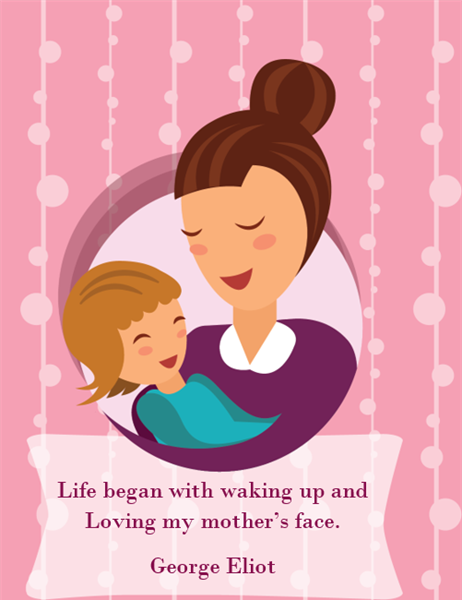 Mother's Day card (with mother and baby, quarter-fold)