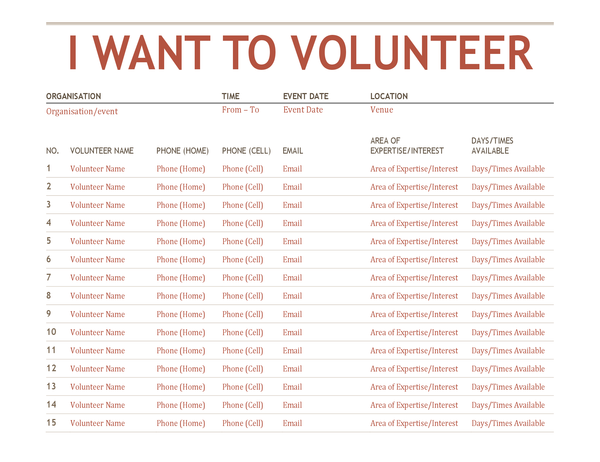 volunteer signup sheet template