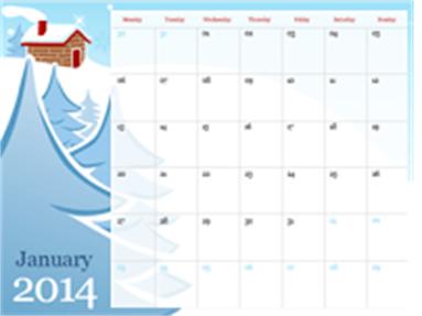 2014 illustrated seasonal calendar (Mon-Sun)