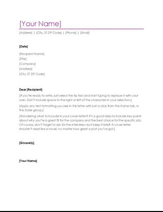 Resume cover letter (violet)