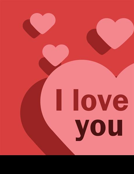 I Love You card (quarter-fold)