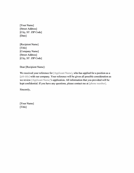 Letter confirming receipt of employment reference Office Templates – Employment Reference Letter