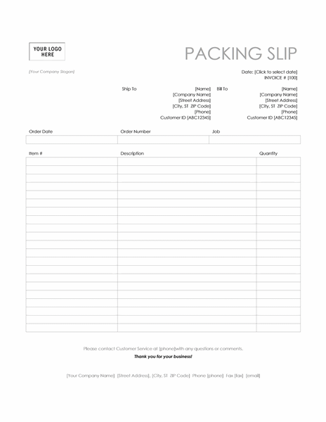 Packing slip (Simple Lines design)