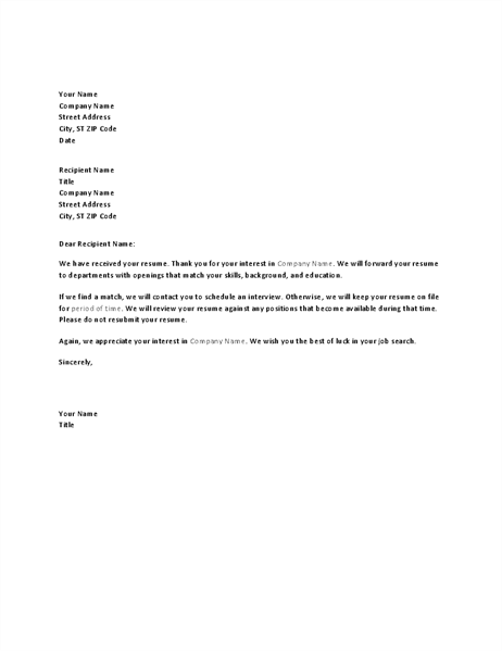 Letter to job applicant confirming receipt