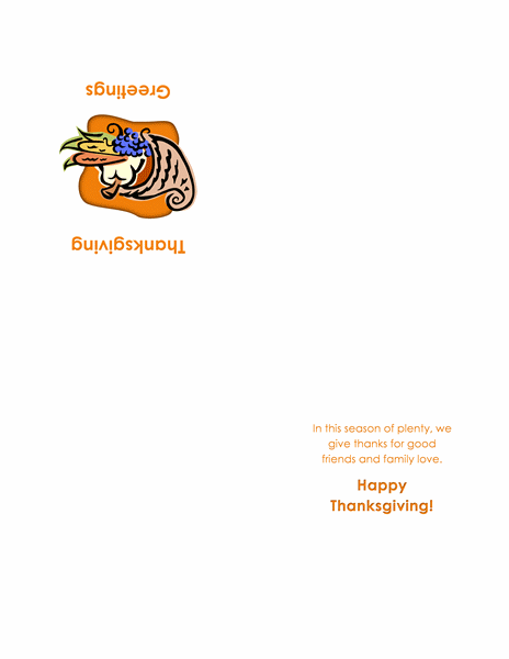 Thanksgiving greeting card (quarter-fold)
