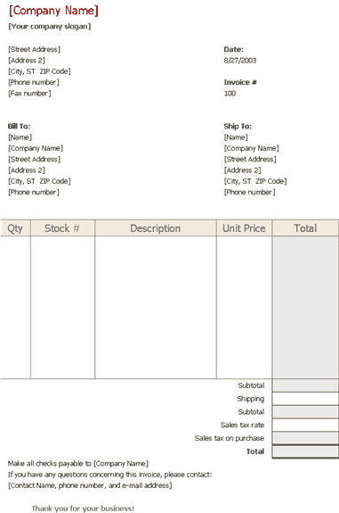 Sales invoice with stock number