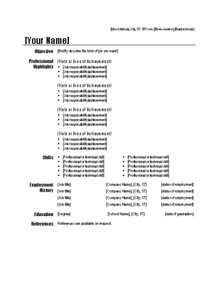Functional Resume (Modern Design)