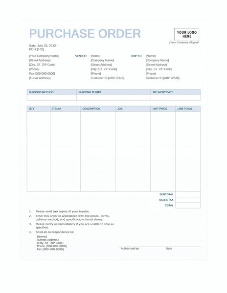 Purchase order (Blue Background design)