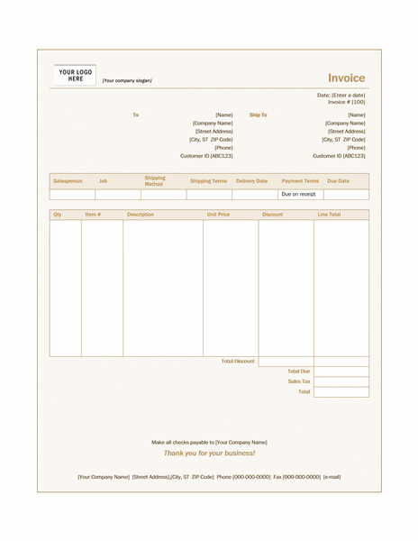 Sales Invoice (Sienna Design)  Simple Sales Invoice