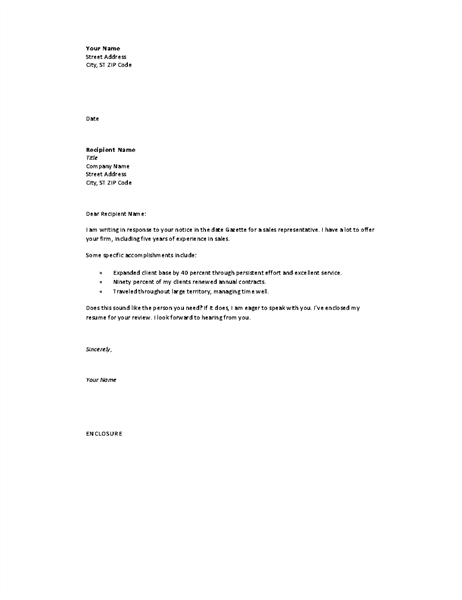 Cover Letter In Response To Ad, Short  Cover Page For Resume Template
