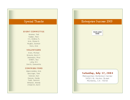Business event schedule (half-fold)