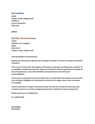 Carta de presentación de currículo funcional (se corresponde con el diseño del currículo funcional)