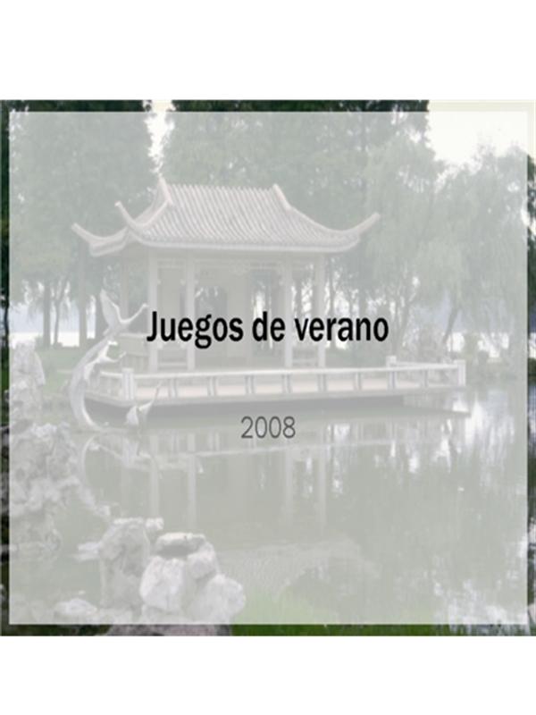 Plantilla de diseño de los juegos de verano 2008