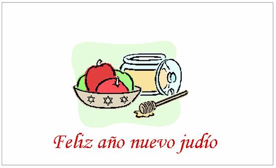 Tarjeta de año nuevo judío Rosh Hashanah (con manzanas y miel)