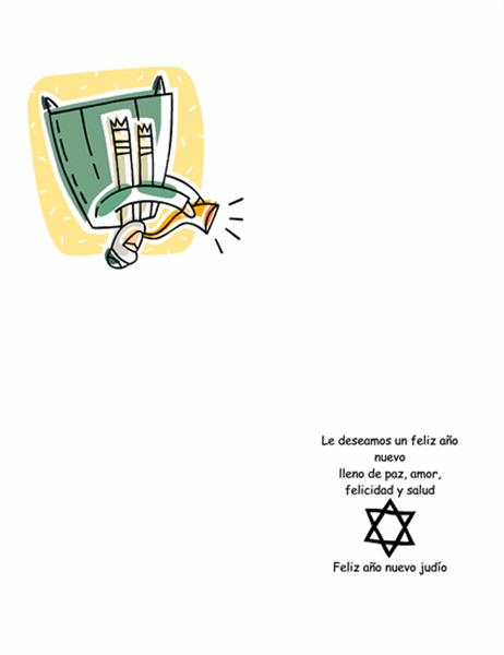 Tarjeta de año nuevo judío Rosh Hashanah (con cuerno judío)